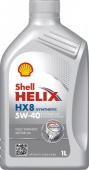 Моторное масло Shell Helix HX8 5W-40
